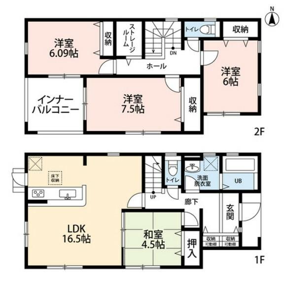 間取り図 4LDKとストレージルームでゆとりのある暮らしが実現。リビングは隣にある和室を合わせると21帖以上の開放感あふれる空間です。2階は洋室が3部屋あるので、お子様が大きくなっても安心ですね。