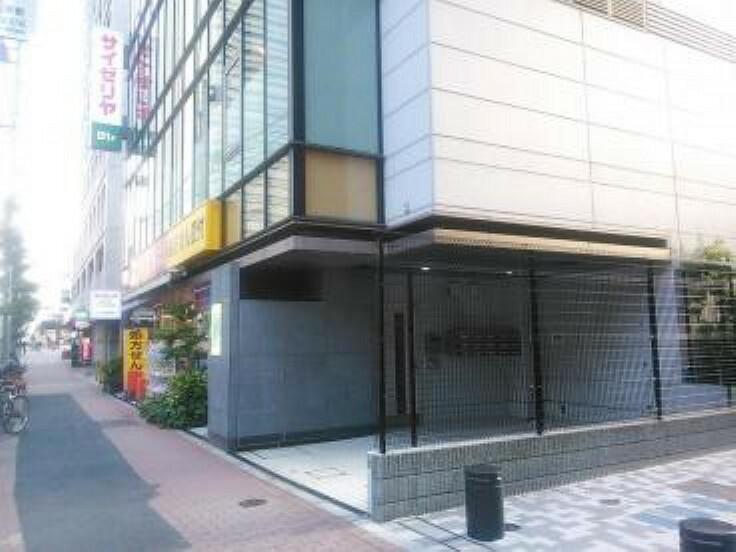 幼稚園・保育園 【保育園】小学館アカデミー小石川保育園まで1045m