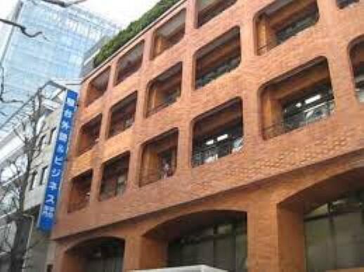 【専門学校】駿台外語&ビジネス専門学校まで1213m