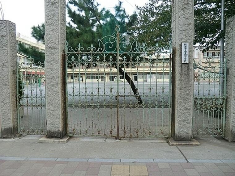 小学校 横浜市立豊岡小学校