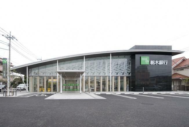 銀行 栃木銀行栃木北支店