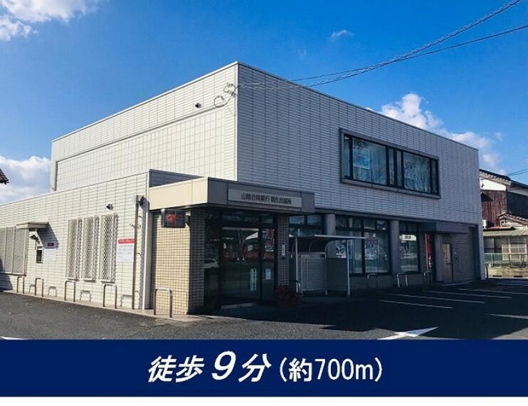 銀行 山陰合同銀行 福生出張所:ATMは土、日、祝日でも9時~19時まで利用可能。