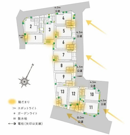 区画図 【13家族の区画計画】  高台立地に全13邸のぬくもりある街並みが誕生。高台に注ぐ陽光を享受できるよう、各邸に陽だまりスペースを設けており、豊かな植栽が街並みを彩ります。区画内の道路はスピードを出しにくい形状になっています。