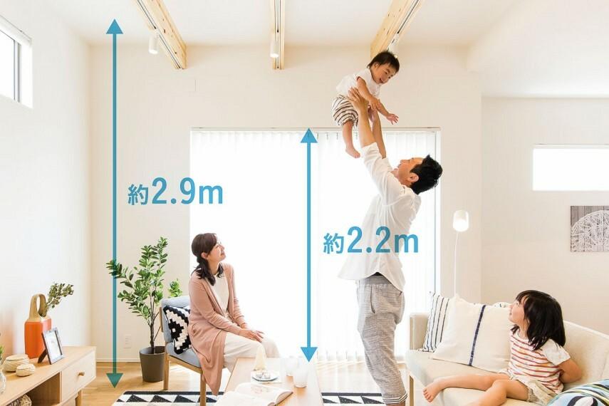 【ハイシーリング・ハイサッシ】  リビング・ダイニングは、一般的住宅の標準2.4m高を大きく上回る最大2.9mの天井高を実現し、空間に心地良い広がりを生み出します。さらに2.2m高のハイサッシを採用しています。※画像はイメージです。