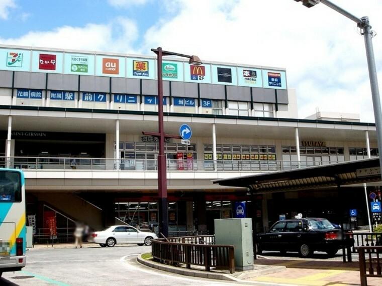 (北習志野駅(新京成線・東葉高速線))