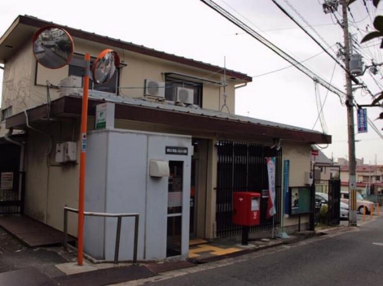 郵便局 東大阪上四条郵便局