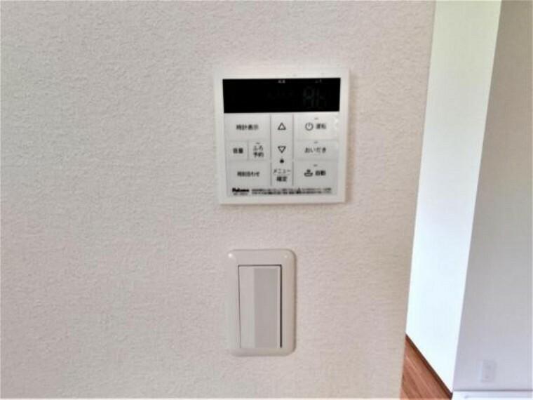 【リフォーム後写真】給湯器リモコンはリビングに設置されています。ワンタッチで湯張りや追い炊きが可能です。各部屋の電気スイッチもすべて交換しました。