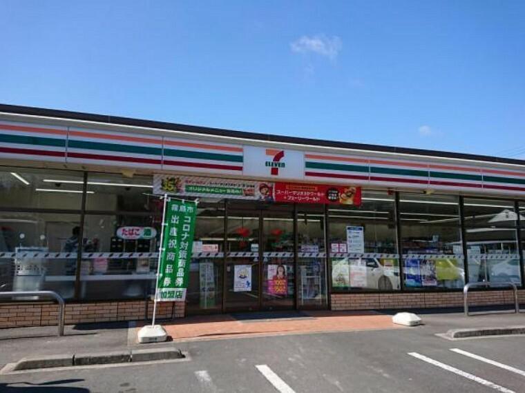 コンビニ 【コンビニ】セブンイレブン溝辺町有川店まで1700m(徒歩22分)です。ちょっとしたお買い物に、24時間開いているお店があると便利ですね。