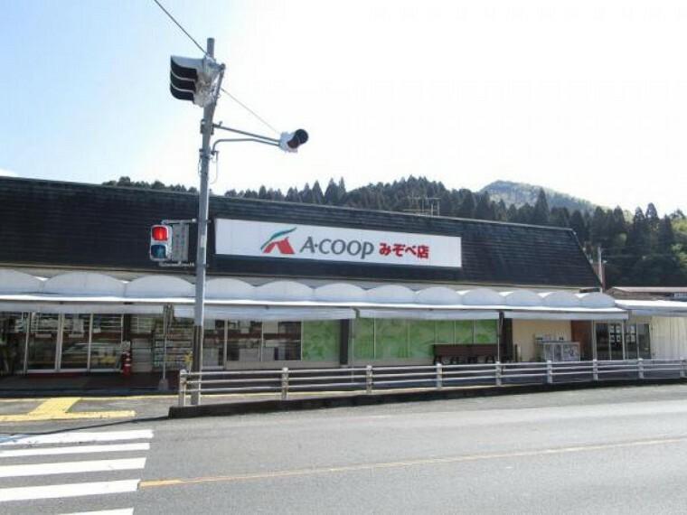 スーパー 【スーパー】Aコープみぞべ店様まで約350m(徒歩約5分)。スーパーが近いので毎日のお買い物に便利ですね。