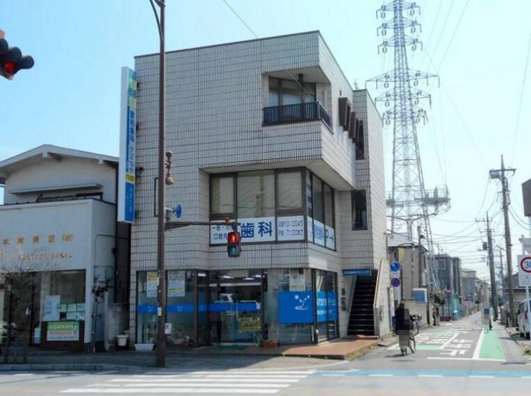 病院 【歯科】愛和歯科クリニックまで207m
