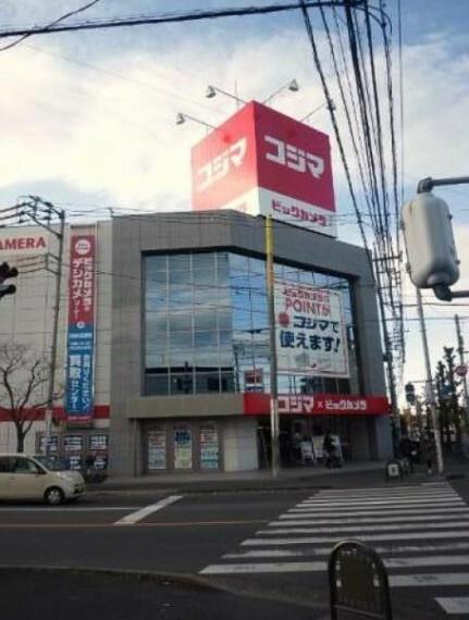 【家電製品】コジマ×ビックカメラ 上尾春日店まで1796m