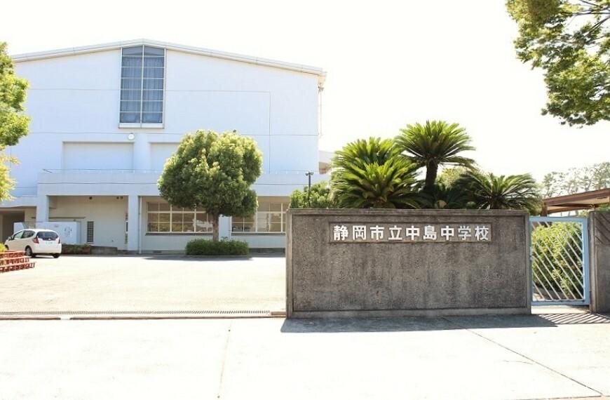 中学校 中島中学校
