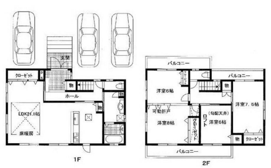 間取り図 神戸市北区筑紫が丘9丁目 新築戸建て