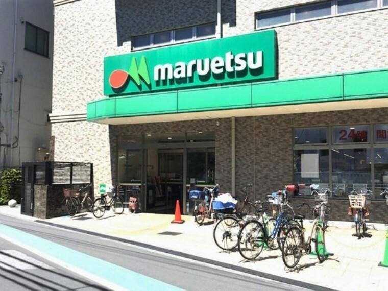 スーパー マルエツ大宮店 マルエツ大宮店 573m