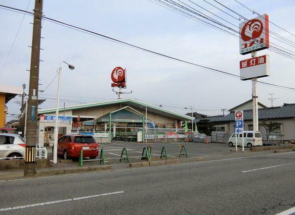 ホームセンター コメリハード&グリーン松浜店
