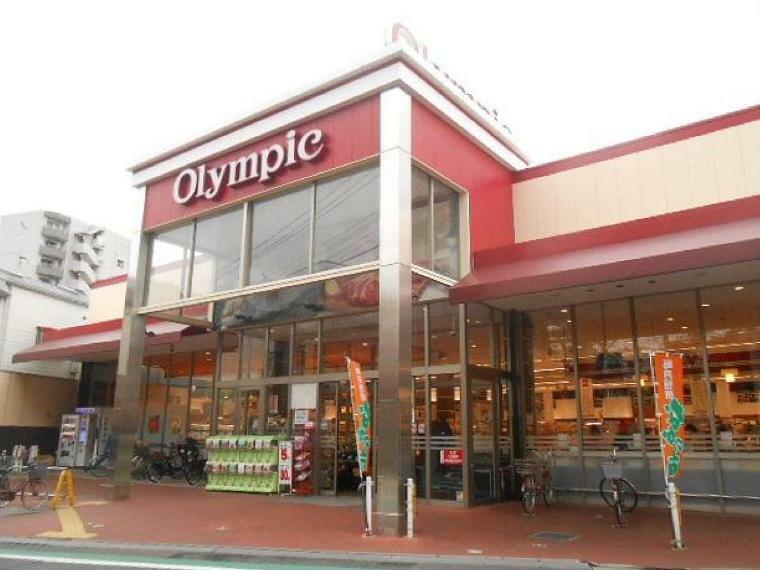 スーパー オリンピック西尾久店