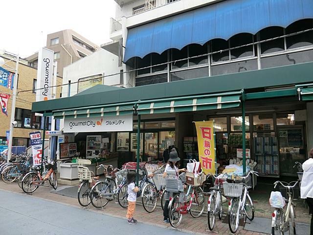 スーパー グルメシティ 東尾久店