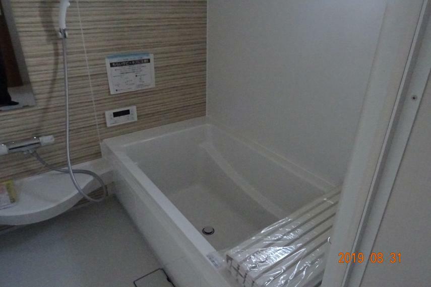 浴室 (参考画像)同一業者様の物件画像です。(実際の物件とは異なります。)