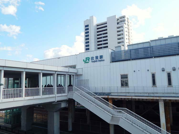 JR東海道本線・湘南新宿ライン「辻堂駅」まで1800m JR「辻堂駅」へのアクセスは自転車がおすすめ!その他にもJR「藤沢駅」バス11分(平日朝7時台)、小田急江ノ島線「鵠沼海岸駅」へ徒歩17分と通勤通学、レジャーなどアクセス便利です。