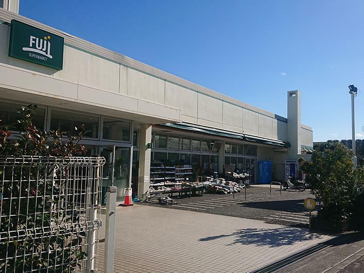 スーパー FUJI 鵠沼店まで850m 生鮮食品を取り扱う駅近くのスーパー。「鵠沼海岸駅」から近くでお仕事帰りにサクッと寄れる便利な立地です。駐車場も62台完備。