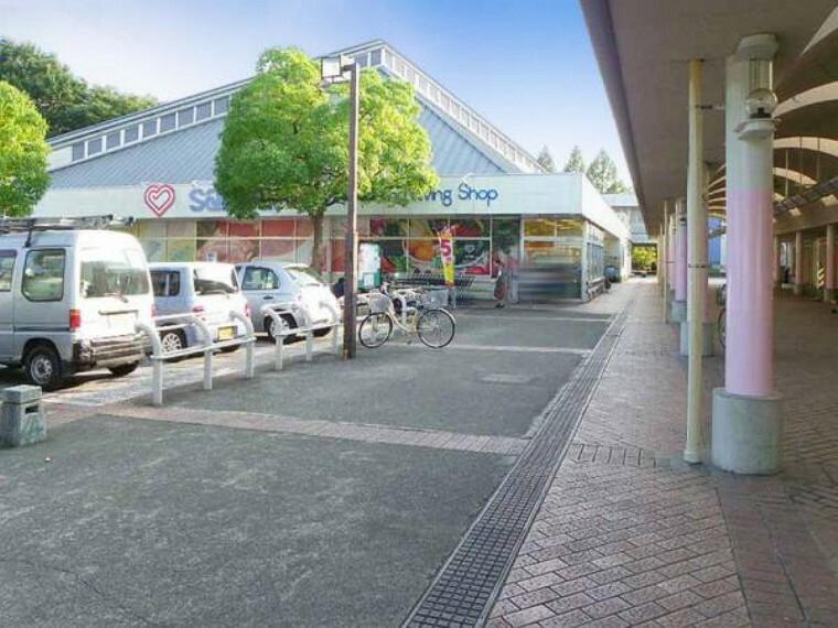 スーパー 三和 小山田店