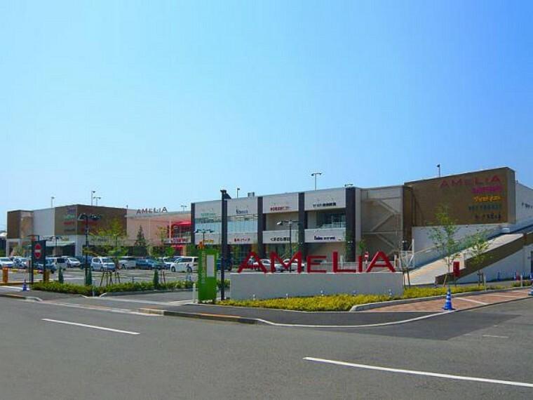 ショッピングセンター アメリア町田根岸ショッピングセンター