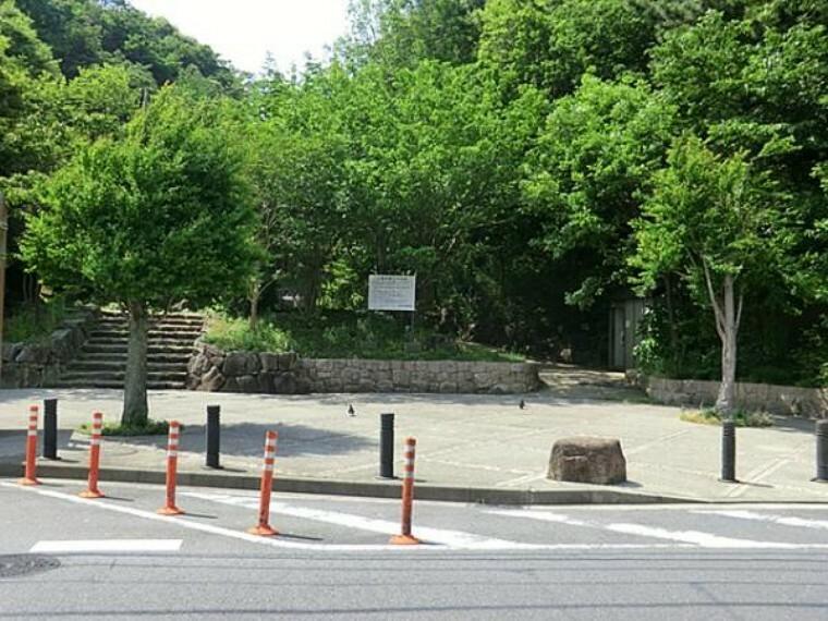 公園 釜利谷南公園まで約170m
