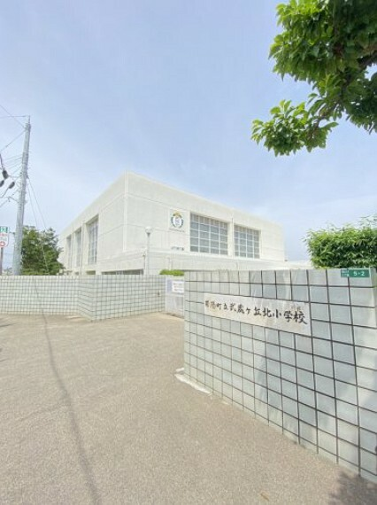 小学校 【小学校】菊陽町立武蔵ケ丘北小学校まで276m