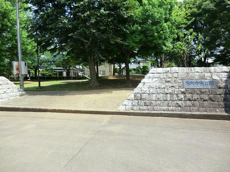 公園 栄町第三街区公園