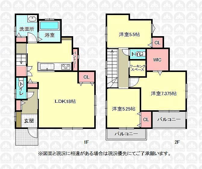 間取り図 2号棟、価格5580万円、3LDK+S、土地面積142.39m2、建物面積92.12m2