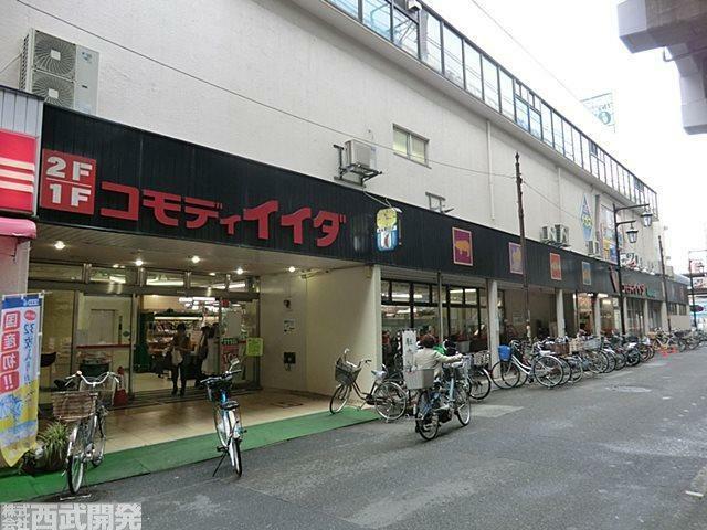 スーパー コモディイイダ南浦和店