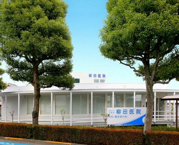 病院 柳田医院