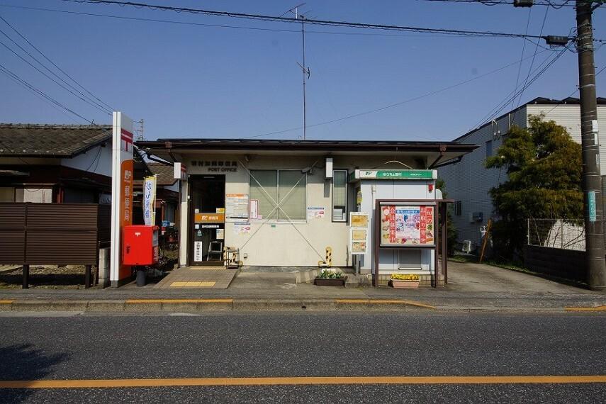 郵便局 羽村加美郵便局