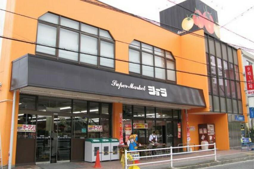 スーパー SHOJI(ショージ) 牛田店