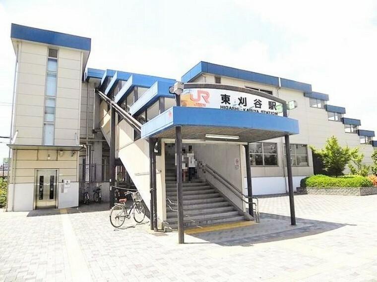 東刈谷駅(JR 東海道本線) 徒歩15分。