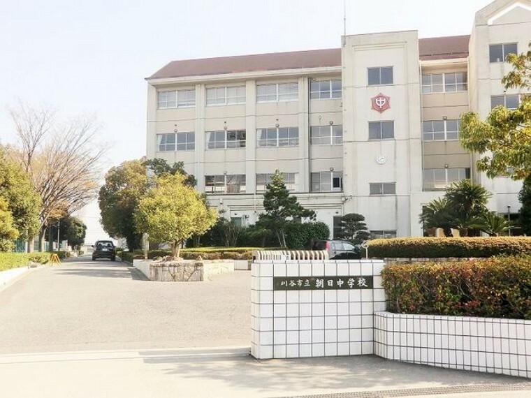 中学校 刈谷市立朝日中学校 徒歩13分。