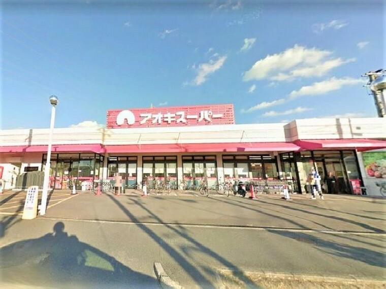 スーパー アオキスーパー刈谷店 徒歩20分。