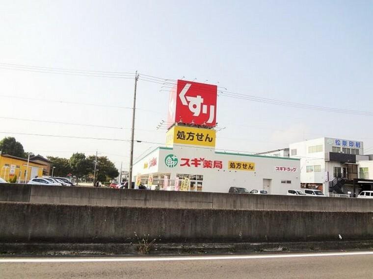 ドラッグストア スギ薬局刈谷松栄店 徒歩12分。
