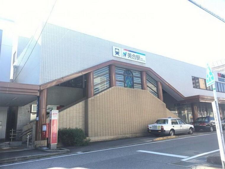 男川駅(名鉄 名古屋本線) 徒歩3分。
