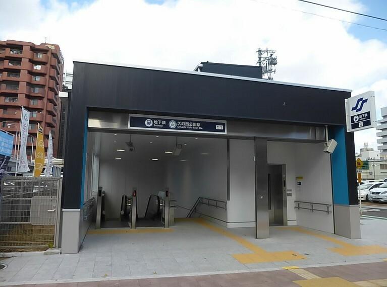 大町西公園駅まで徒歩21分(車では約7分)