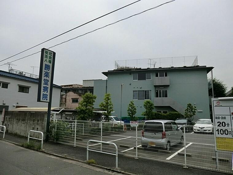 病院 勝楽堂病院:600m:最新鋭の設備と施設で、患者様に心ふれあうやさしい医療を心がけております。
