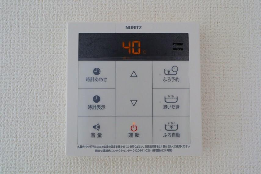 発電・温水設備 オートバスパネル  いつでも適温のお風呂に入れます  キッチンなどから操作ができるので便利です