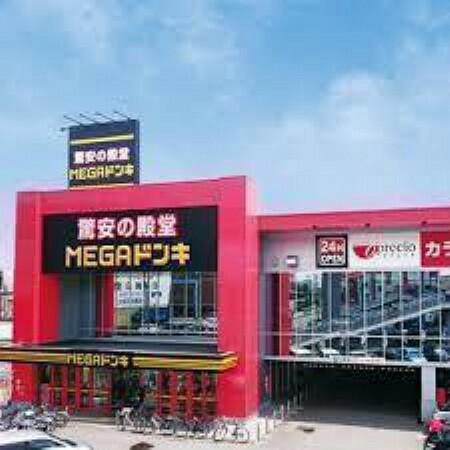 ショッピングセンター MEGAドン・キホーテ名四丹後通り店