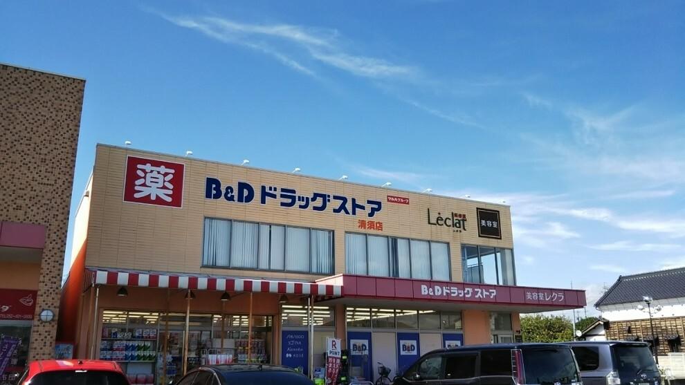 ドラッグストア B&Dドラッグストア清須店