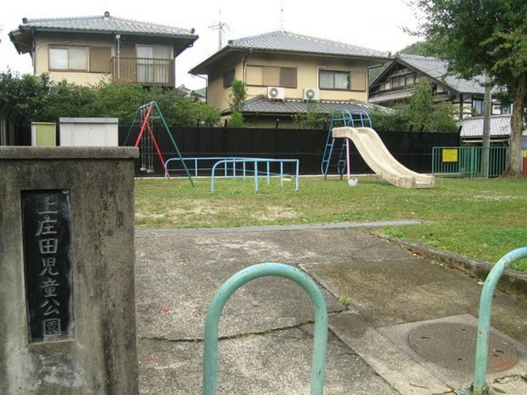 公園 上庄田児童公園