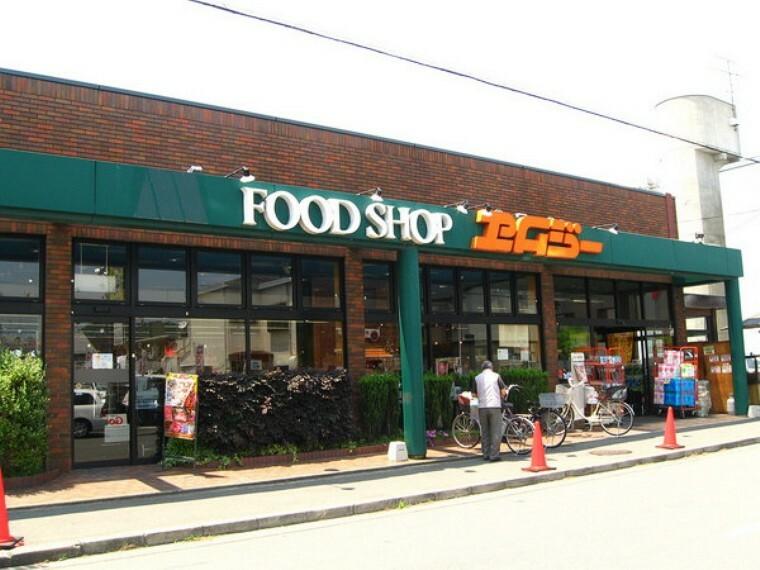 スーパー FOOD SHOPエムジー西賀茂店 朝9時から夜9時半まで営業