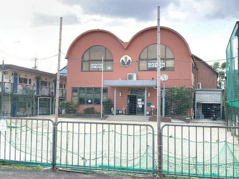 柊野児童館