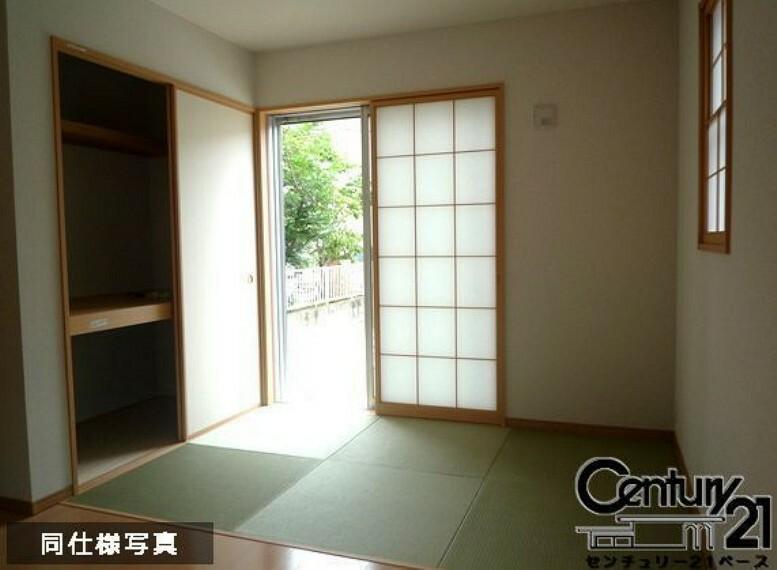 同仕様写真(内観) ■和室は客間としてもご利用いただけます!■
