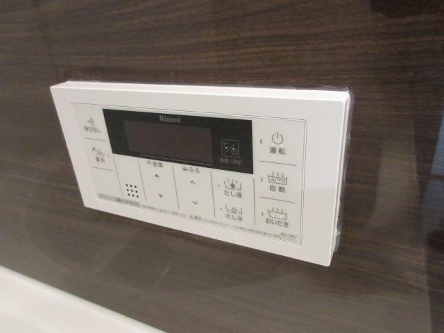 発電・温水設備 【給湯パネル】