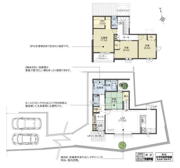 間取り図 4号棟 道路から奥まった敷地条件を生かし、プライバシーを守りながら、視線を気にせず明るく暮らせる間取りに計画しました。リビングアップ階段と続き間和室により、家族とのコミュニケーションが豊かになる住まいです。
